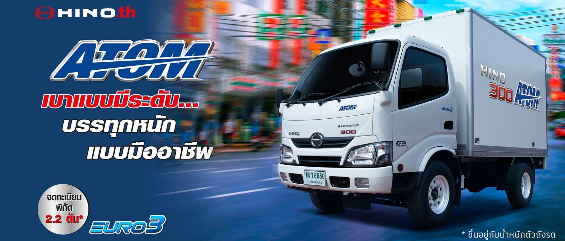 Cover-300-innovator-xzu-1