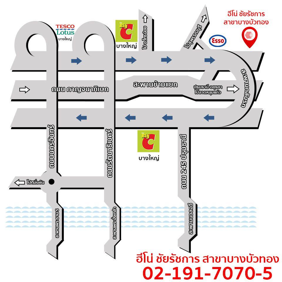 Map Hino Bang Bua Thong