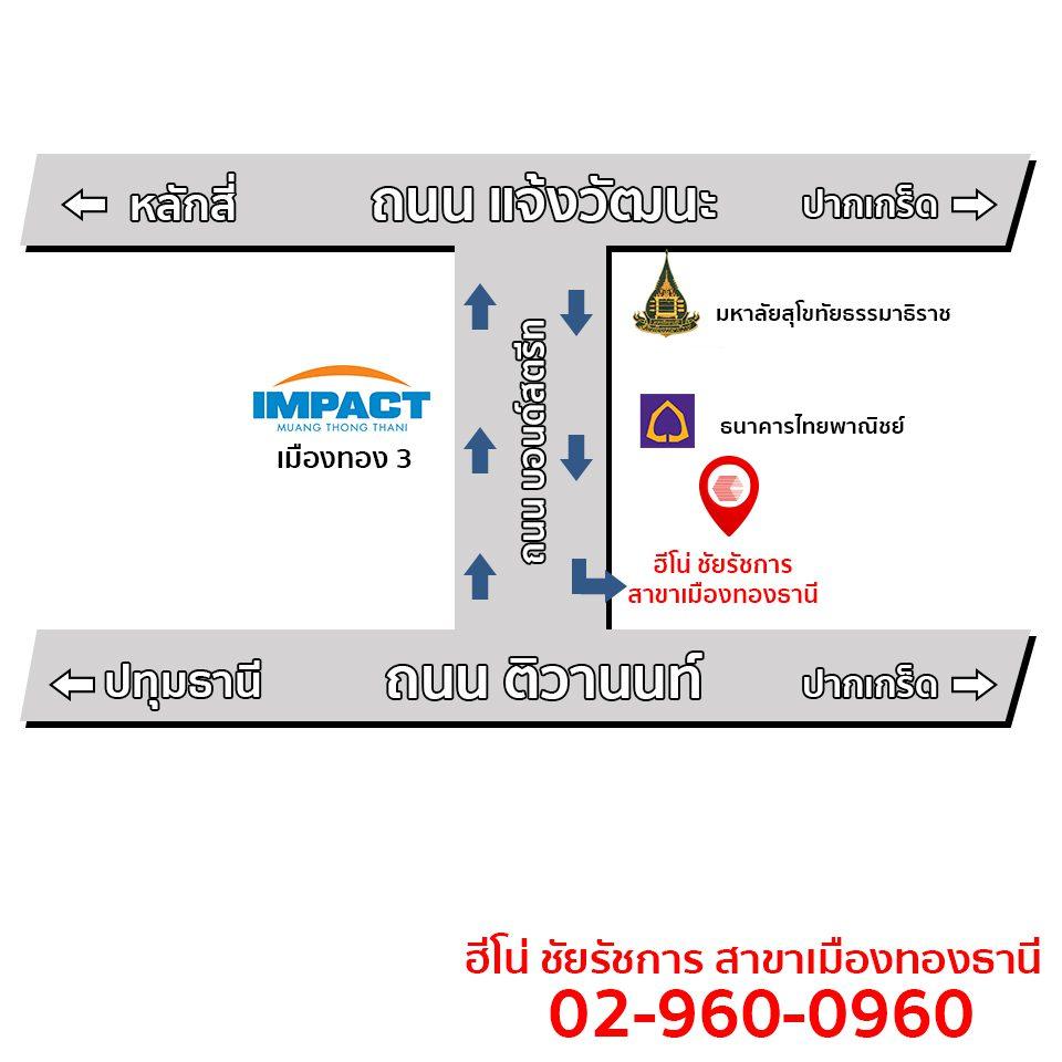 Map Hino Muang Thong Thani