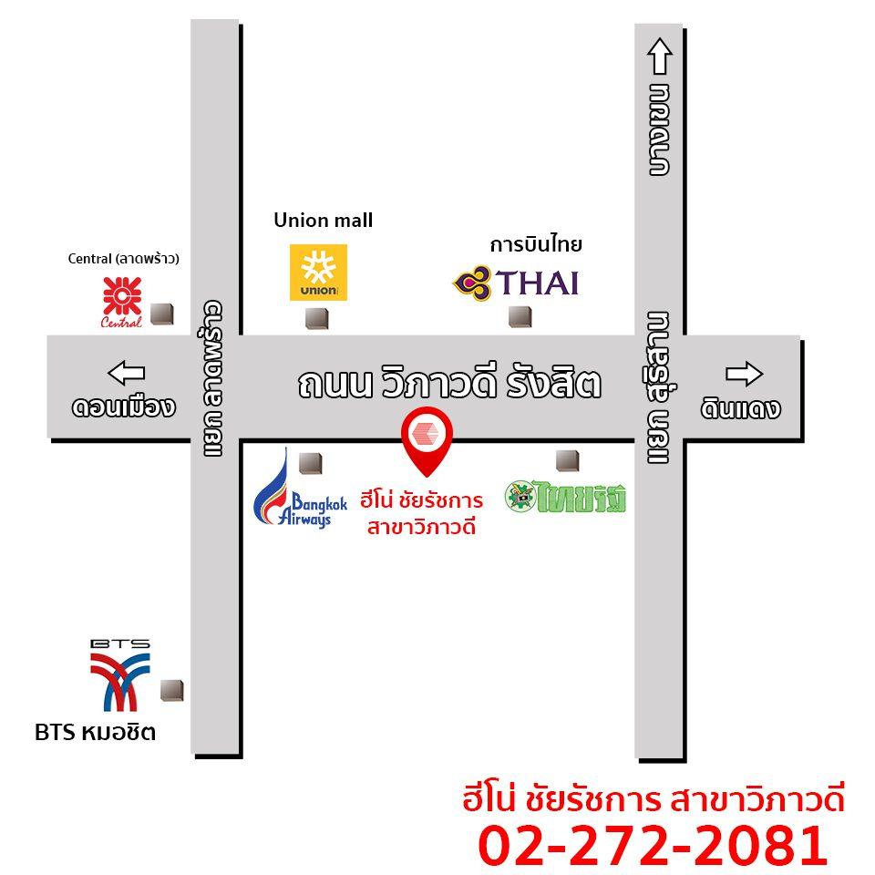 Map Hino Vibhavadi