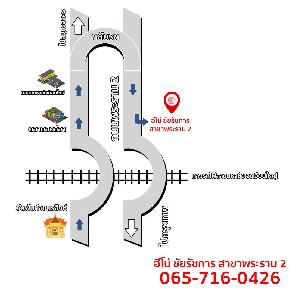 Map hino Rama 2 Branch
