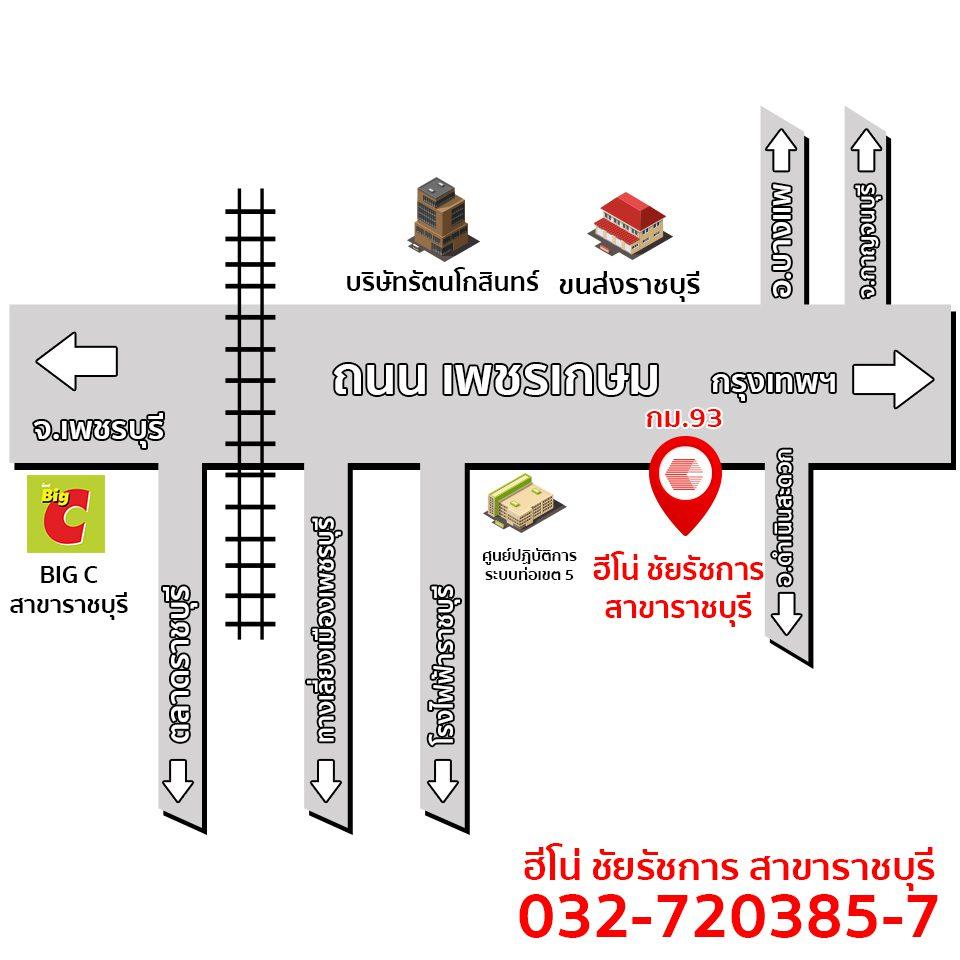 Map hino Ratchaburi