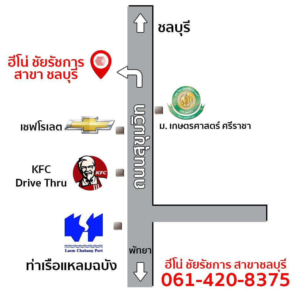 map hino Chon Buri